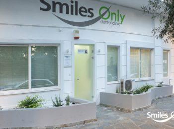 Smiles Only, Οδοντιατρείο Ψυχικού